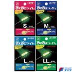 ルミカ ぎょぎょライト エクセレント 1本入 S〜LL