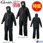 がまかつ ゴアテックスレインスーツ GM-3484