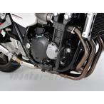 DAYTONA パイプエンジンガード CB1300SF('03-'16)CB1300/SB('05-'16) 96088/デイトナ