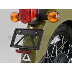 DAYTONA 軽量ナンバープレートホルダー(リフレクター付き) Sサイズ(原付用角型) 新保安基準適合 デイトナ