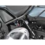 DAYTONA REBEL250/REBEL500 レブル250/レブル500 ヘルメットホルダー 91599/デイトナ