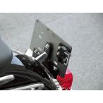 KIJIMA ヘルメットロック  ハーレー純正ナンバープレートベース キジマ HD-05137 便利なヘルメットホルダー