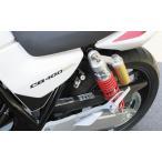 KIJIMA ヘルメットロック CB400SF/SB(14-) キジマ 303-1553 便利なヘルメットホルダー