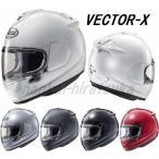 Arai VECTOR-X ベクターX アライ