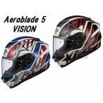*ご予約 OGKカブト Aeroblade5 VISION エアロブレード5 ヴィジョン オージーケー