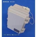 合法 罠用発信機 特定小電力無線機 無改造 免許不要 資格不要  完全防水 防塵 本格的 1年間保証付 シンプル