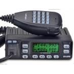 アマチュア無線機 VV-898 LEIXEN 2波同時受信可能 144/430MHz FMトランシーバー 簡易日本語説明書付