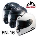 ナンカイ FN-16 フルフェイスヘルメット(インナーバイザー装備)