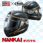 ヘルメット アライ フルフェイス RX-7X SPENCER SPL ナンカイオリジナル