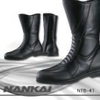 ブーツ NANKAI ツアラー NTB-41 バイク オートバイ