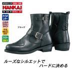 ナンカイ NTB-27 サイドファスナーエンジニアブーツ 牛革 ブラック 3332-12710