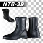 ナンカイ NTB-39 ショートブーツII 牛革 3332-13910