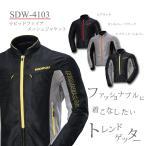 ナンカイ SDW-4103 ラピッドファイアメッシュジャケット