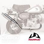 ナンカイ モンキーパワーコンプマフラー・タイプ12 オールステンレス MM-12