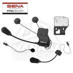 インカム SENA(セナ) オプション ユニバーサルヘルメットクランプキット(スリムスピーカーモデル) 30K/20S Bluetooth SC-A0318