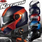 OGK オージーケーカブト システムヘルメット KAZAMI カザミ