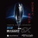 【ご予約受付】サインハウス B+COM【ビーコム】 SB6X Bluetoothインカム ペアユニット バイク/オートバイ/インターコム