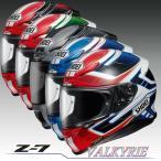SHOEI フルフェイス ヘルメット Z-7 VALKYRIE ヴァルキリー