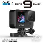 GoPro HERO9 BLACK (GoPro正規販売店) CHDHX-901-FW アクションカム ウェアラブルカメラ