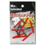 Mr.Ishidaiб╩е▀е╣е┐б╝еде╖е└едб╦ ╟·─ре┤ере╞еєе╙еє