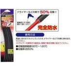 ハリミツ 接着剤付 熱収縮チューブ 3.2〜6.4φ
