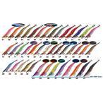 オーナー Draw4 ドローフォー 3.5号 34〜45 各色