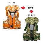 ジュニア用 ライフジャケット/枕付き/防災/フローティングベスト FV-6145 笛付 (子供/キッズ)