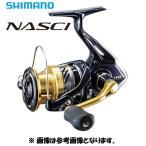 シマノ 16 ナスキー  NASCI  1000