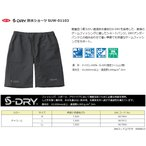 サンライン S-DRY 防水ショーツ SUW-01103
