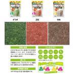 マルキュー ウマミパワー 分包5袋入(3g×5)