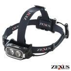 ZEXUS LED ヘッドライト ZX-R700 充電タイプ