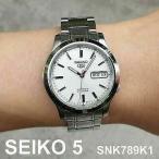 セイコー 腕時計 Seiko 5 SNK789K1 Automatic Stainless Steel Analog メンズ Watch