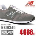ニューバランス New Balance 2017年春夏最新作 NB M340 GY メンズ レディース スニーカー ユニセックス 靴 シューズ 新色 最新作