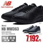 ニューバランス New Balance NB MW363 メンズ スニーカー ウォーキング ジョギング シューズ 人気 新作