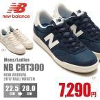 ニューバランス NB CRT300 New Balance スニーカー メンズ レディース 靴 シューズ 新色 軽量 クッション