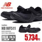 ニューバランス NB WF511 New Balance スニーカー レディース 靴 シューズ スポーツ 新色 最新作 クッション