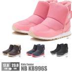ニューバランス キッズ ジュニア ブーツ ボア スニーカー New Balance NB KB996S   キッズ 男の子 女の子 子供 靴  シューズ 人気