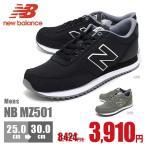 ニューバランス メンズ スニーカー ランニング ライフスタイル New Balance NB MZ501 クラシック シューズ 新色 新作