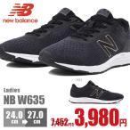 ニューバランス レディース スニーカー ランニング シューズ New Balance NB W635 スポーツ
