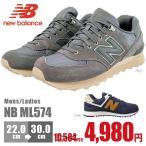 �˥塼�Х�� ��� ��ǥ����� ���ˡ����� ���塼�� �ե��åȥͥ� �����奢�� New Balance NB ML574 SNEAKER