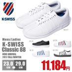 K-SWISS Classic 88 ケースイス クラシック 88 メンズ レディース レザースニーカー ローカット シューズ テニスシューズ 定番
