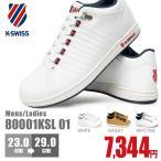 ケースイス メンズ レディース スニーカー K-SWISS 80001 KSL 01 ミッドカット 人気 シンプル レザー スエード