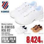 ケースイス スニーカー K-SWISS KSL 02 KSL 02 メンズ レディース エバー ローカット  シューズ 定番 復刻