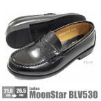 Moonstar BRAVAS ムーンスター ブラバス BVL530 レディース スクール ローファー ブラック 学生 靴 入学式 卒業式 通学