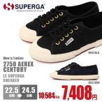 ショッピングイタリア スペルガ SUPERGA スニーカー 2750 AEREX CENTURY ラバー メンズ レディース ユニセックス イタリア 防水