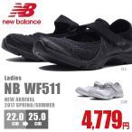 ニューバランス New Balance NB WF511 フィットネス トレーニング シューズ レディース 婦人 エクササイズ スニーカー 靴 シューズ