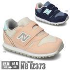 ニューバランス 子供靴 キッズ ジュニア シューズ スニーカー New Balance NB IZ373 男の子 女の子 紺 ネイビー ピンク