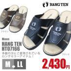 HANG TEN ハンテン メンズ サンダル HT-07166 紳士 レザー SANDAL 靴 ぞうり シューズ 歩きやすい 軽量 激安