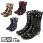 長靴 レディース おしゃれ 軽量 かわいい ロング レインシューズ 完全防水 雨 梅雨 雨靴