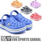 EVA サンダル 軽量 スポーツサンダル キッズ サンダル 女の子 男の子 子供 子ども おしゃれ 子供用サンダル キッズサンダル